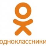 Кого интересует размещение рекламы в Одноклассниках?