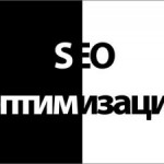Search Engines Optimization (SEO)