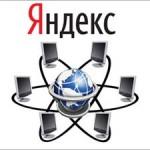 Рекламодатели на сети Яндекса