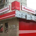 Торговый дом «Волгоградский», магазин. Комплексное оформление фасада