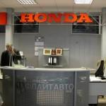 «Хонда», автосалон «Флайтавто»