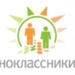 Почему лучше рекламировать на Одноклассниках?