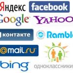 Разнообразие интернет-рекламы