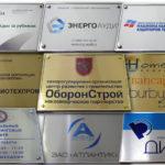 1_cvetnaya_termopechat_fasad