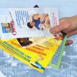 Правила оформления рекламной листовки