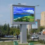 Светодиодные экраны в наружной рекламе